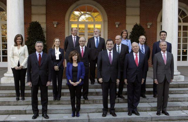 ministros_rajoy_rtve